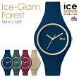 アイスウォッチ 公式ストア ICE-WATCH ICE Glam-Forest アイス グラム フォレスト/スモール