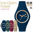 アイスウォッチ 公式ストア ICE-WATCH ICE Glam-Forest アイス グラム フォレスト/ユニセックス