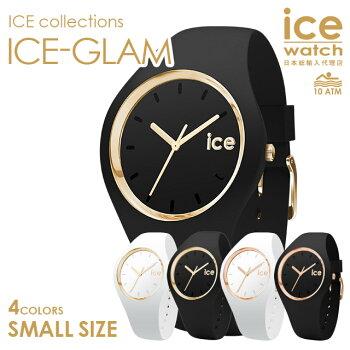 ICE-WATCH�ڥ����������å���ICEGLAM�����������/���⡼����4��