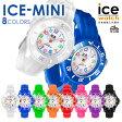 アイスウォッチ 公式ストア ICE-WATCH ICE-MINI アイス ミニ/ミニサイズ 全8色 アイスウォッチ