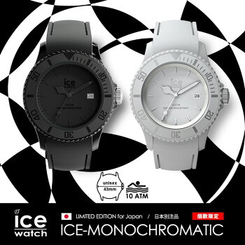 ICE-WATCH�ڥ����������å���ICEmonochromatic��������Υ���ޥƥ��å���˥��å�����2��