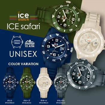 ICE-WATCH�ڥ����������å���ICEsafari-SILI���������ե����˥��å�����4��