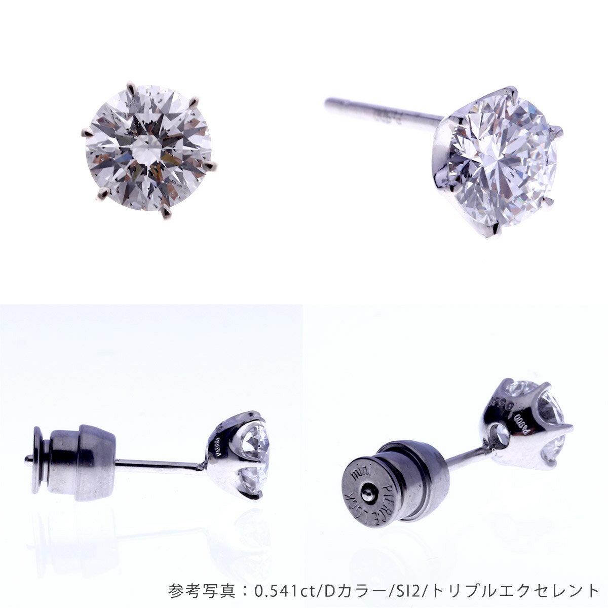 3エクセレントハート&キューピッド/H/VVS1/0.2 カラット 以上ルースストーン(裸石)【Loose stones】ダイヤモンドピアス Pt900