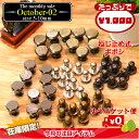 【月間特選】ねじ式ギボシお買い得パック豊富なお色とデザイン5種各10個で計50個