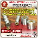【高級版】バネホック ボタン 打ち具3サイズ(小 中 大)専用打ち台までついた専門ツール
