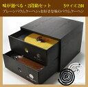 ショッピング重箱 2段重箱セット 贈答用 焼き菓子 バウムクーヘン Sサイズ×2個 バームクーヘン
