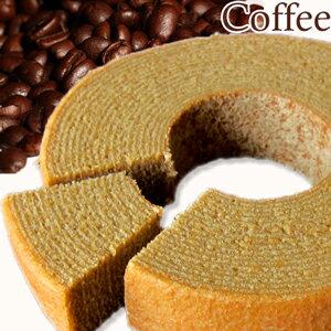 コーヒー バウムクーヘン