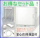 リンナイ ガス衣類乾燥機 乾太くん RDT-52S 乾燥容量5kg ガスコード接続タイプ (専用置台(高)/排湿トップセット/専用ガスコード付)の写真