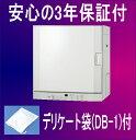 【特価品】 リンナイ ガス衣類乾燥機 乾太くん RDT-52...