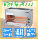 リンナイガス赤外線グリラー ペットミニ RGP-62SV 立消え安全装置付
