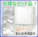 リンナイ ガス衣類乾燥機 乾太くん RDT-52S 乾燥容量5kg ガスコード接続タイプ (専用置台(低)/排湿トップセット/専用ガスコード付)