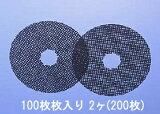 リンナイ ガス衣類乾燥機用交換用フィルター【DPF-100】(100枚入り×2箱)RDT-51SA・RDT-30A用