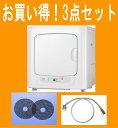 【交換フィルター50枚・専用ガスコード1.0m付】 リンナイ ガス衣類乾燥機 乾太くん RDT-51SA 乾燥容量5kg ガスコード接続タイプ 送料・代引無料