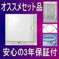 リンナイガス衣類乾燥機乾太くんRDT-52S乾燥容量5kgガスコード接続タイプ(専用置台(高)/専用ガスコード/排湿管セット付)(RDT-51SA後継品)