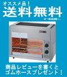 リンナイガス赤外線グリラー ペットミニ 【RGP-42SV】【立消え安全装置付】