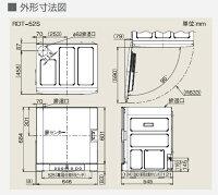 リンナイガス衣類乾燥機乾太くんRDT-52S乾燥容量5kgガスコード接続タイプ送料・代引無料