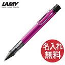 【2018年限定色】【名入れ無料】LAMY ラミー L299 アルスター ボールペン ヴァイブラントピンク Vibrant Pink 【メール便可】【RCP】