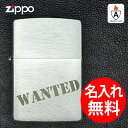 zippo ジッポ ジッポー 名入れ ライター アーマーケース クロームサテーナ 無地 レギュラー 深彫り 【RCP】