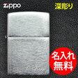 zippo ジッポ ジッポー ライター クロームサテーナ 無地 レギュラー 【RCP】0601楽天カード分割