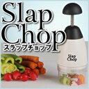 ◆緊急値下げ!送料無料!◆ 即納!【スラップチョップ】 みじん切り器 みじん切りが簡単に★ レシピ付き! ニンニクも玉ねぎもナッツ…