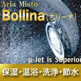 �����ڢ�300�ߥ����ݥ���������ݥ����10�ܡ��ڥ��ꥢ�ߥ��� �ܥ�ʡ� ������ �ޥ�����ʥΥХ֥륷���إåɥܥ�� �ޥ�����Х֥��ͥ������ή �����°����� ��-Jet ���ꥢ�ߥ��� Bollina TK-7003��(����̵��)