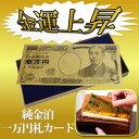 500円クーポン配布中♪プレゼント付き♪ポイント10倍!【純...