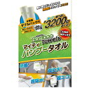 mighty bamboo towel 多目的シート 2ロール 3200回以上使用可能! 洗って何度も使える 万能クロス 万能吸水クロス バンブーレーヨン 竹から生まれた衛生的クロス 抗菌効果 マイティ バンブー クロス