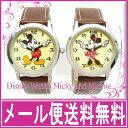 Disney ディズニー 腕時計 復活 ミッキーマウス と ミニー ランキング3位 腕時計 レディース 【メール便限定! 送料込】期間限定 セール ! 【楽ギフ_包装】 ビアリッツ 通販