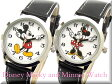 Disneyディズニー腕時計復活ミッキーマウスとミニー腕時計レディースポスト投函配送限定 送料無料! ギフトにもビアリッツ