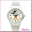 Disney ミッキーマウス金属ベルトウォッチ【シルバー】腕時計レディース送料無料 ポスト投函配送限定 ! ギフトにもビアリッツ