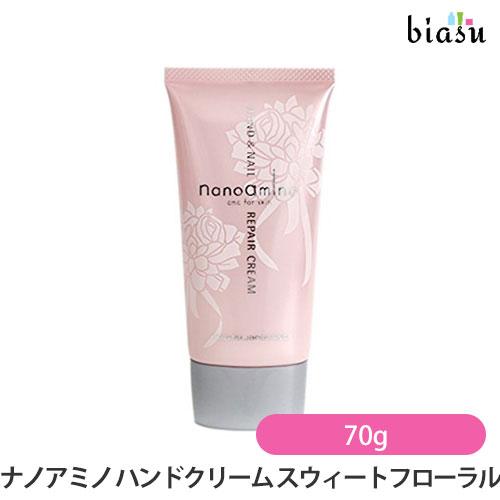 ニューウェイジャパン ナノアミノ ハンドクリーム スウィートフローラル 70g (国内正規品)