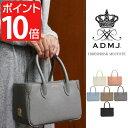 ADMJ エーディーエムジェイ/アクセソワ ミニミニトートバッグ ACS01143【smtb-kd】【RCP】fs04gm