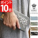 ADMJ/エーディーエムジェイ SWAROVSKI ELEMENTS WALLETacs06209【smtb-kd】【RCP】fs04gm