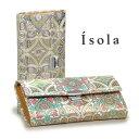 Isola11101-la