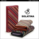 Solatina10081-la