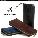 Solatinacsw10050-la