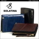 Solatinacsw10052-la