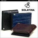 Solatinacsw10053-la