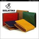 Solatinacsw20092-la