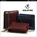Solatinasw38062-la