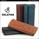 Solatinasw51081-la