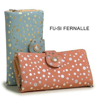 """◎ upup7 FU-SI FERNALLE / """"PIANETTI' wallet."""