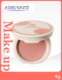 Adjuvant cosmetics プリンシェル cheek powder (Pink) (4 g) adjuvant PRINSHELL 10500 Yen by buying in bulk fs3gm.