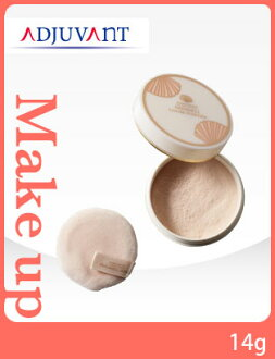 Adjuvant cosmetics プリンシェル loose powder (14 g) adjuvant PRINSHELL 10500 Yen by buying in bulk fs3gm.