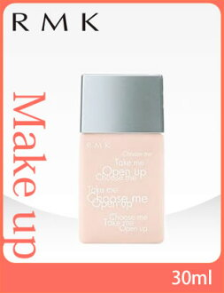 RMK control color UV 30 ml alemka (tax included) over 10,800 yen by buying in bulk.