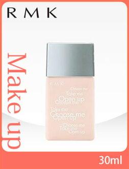 RMK control color UV 30 ml アールエムケー 10500 Yen by buying in bulk fs3gm.