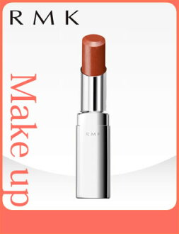 RMK irresistable lips C 14 orange-brown alemka (tax included) more than 10,800 yen buying in