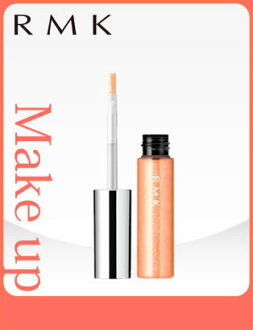 RMK irresistible glow slips N SH-03 shiny clear orange alemka (tax included) over 10,800 yen by buying in bulk.
