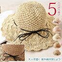 帽子 麦わら帽子 リボン付きハット 折り畳み ストローハットナチュラル つば広 レディース 女性用 リボン 帽子 つば広ハット サイズ調整可能 女優帽 小顔効果 紫外線対策 UVカット 旅行 夏休み