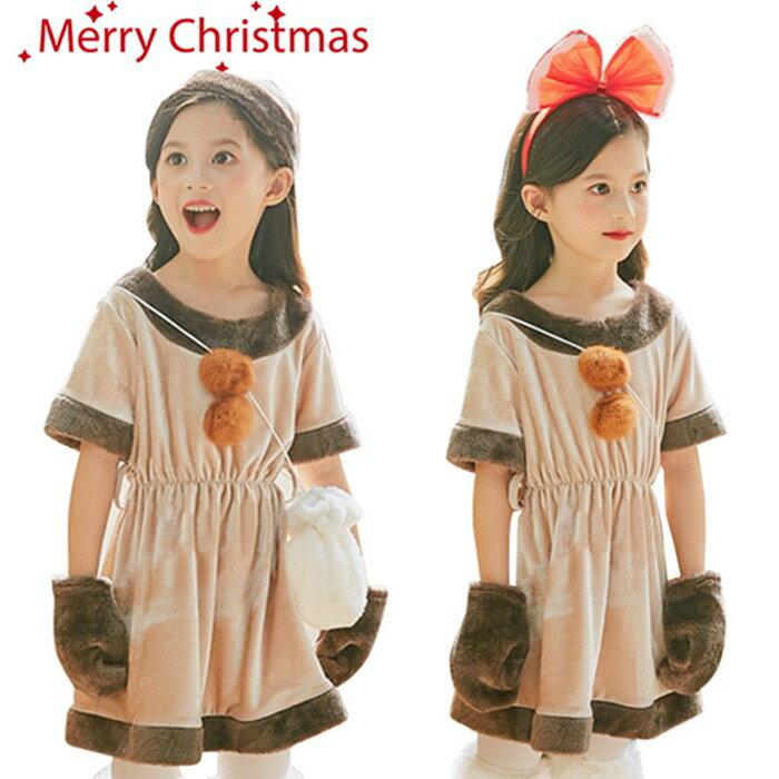 短納期期間限定サンタコスチュームトナカイキッズコスプレ衣装子供サンタクロースワンピースサンタコスクリ